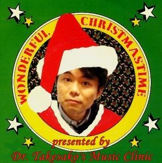 クリスマス竹迫4.jpg