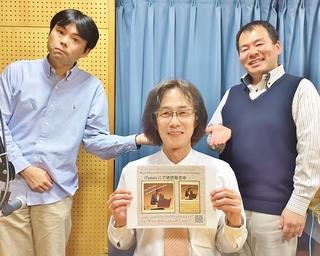 大槻先生 (1024x857).jpg