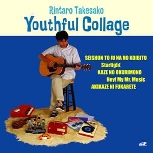 Youthful Collage ジャケット.jpg