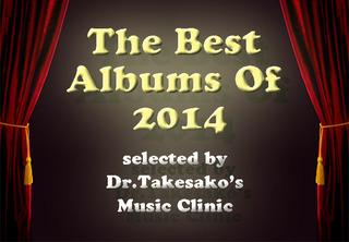 best of 2014.jpg