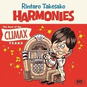 harmonies.jpg