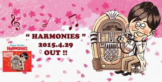 harmonies part3.jpg