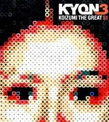 kyon3.jpg