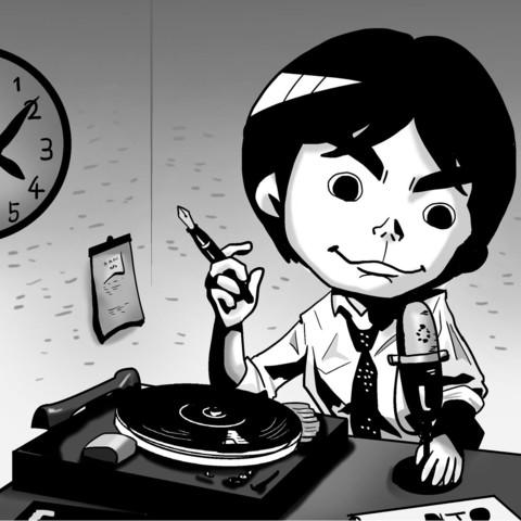musicclinic.jpg